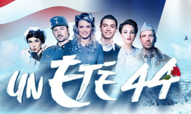 spectacle-ete44-valeryzeitoun-comedia