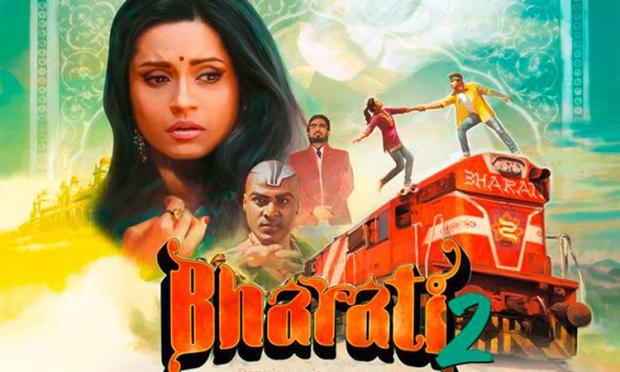 Bharati2-DansLePalaisDesIllusions